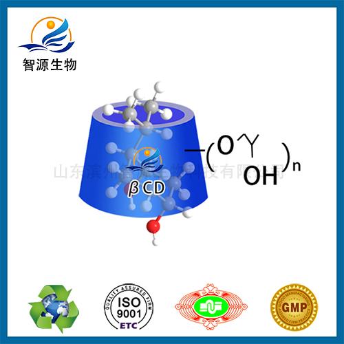 薄荷醇环糊精包合物-智源生物