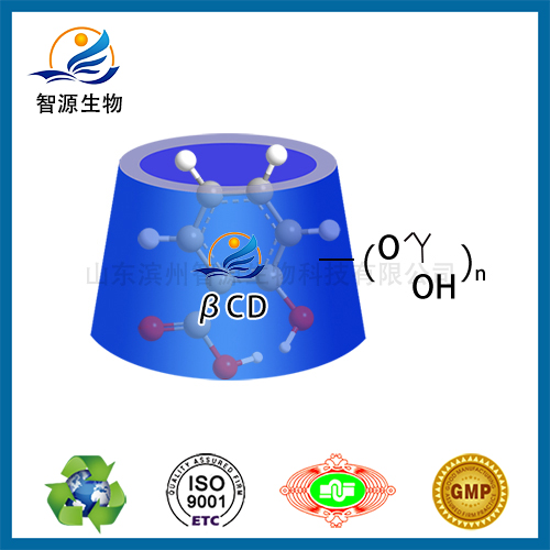 40%水杨酸环糊精包合物-智源生物