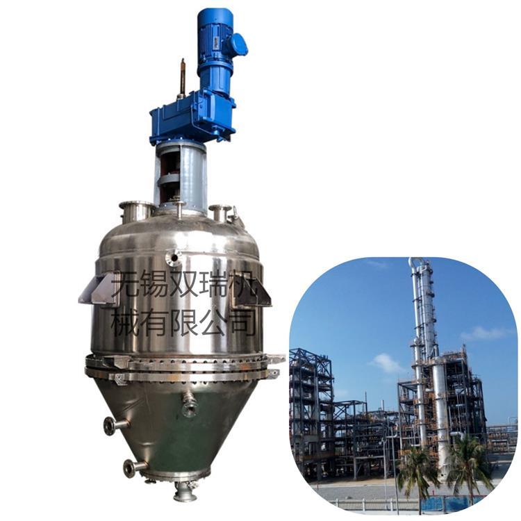精细化工全密闭生产专用设备反应过滤干燥机一体机