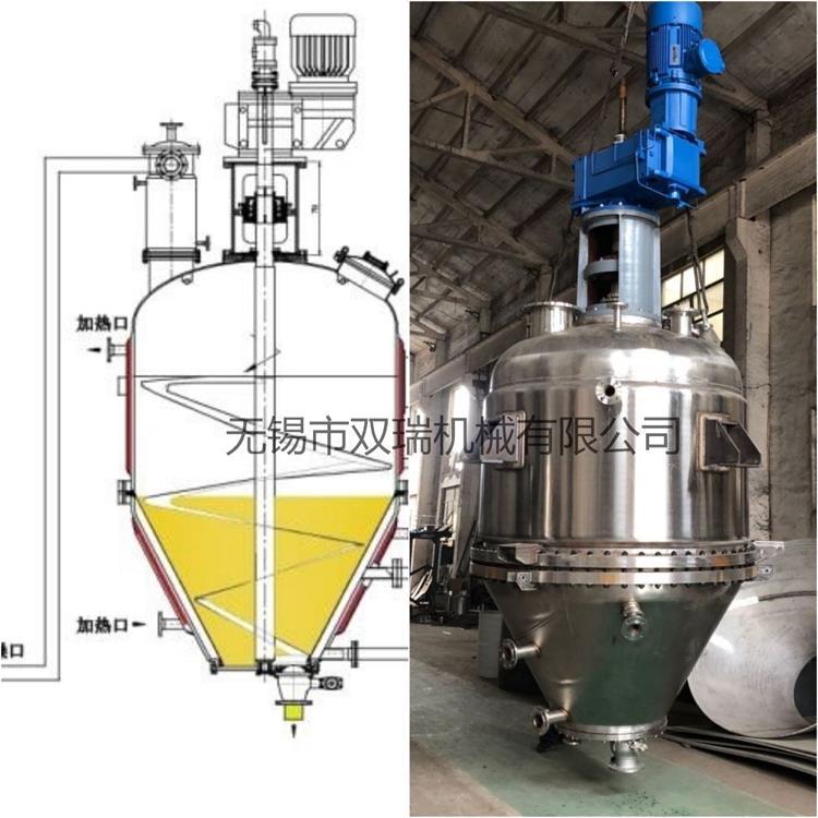 筒锥式反应过滤干燥一体机