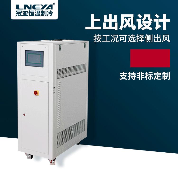 加热制冷控温一体机如何正确应用和实际操作