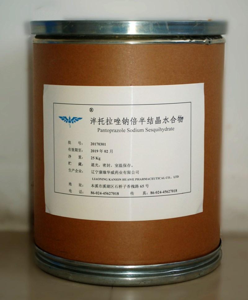 泮托拉唑钠倍半结晶水合物