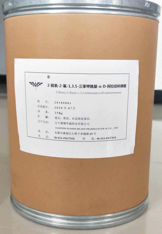 2-脱氧-2-氟-1,3,5-三苯甲酰基-alpha-D-阿拉伯呋喃糖