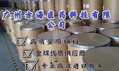 埃索美拉唑硫酸镁  三水合物