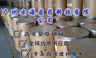埃索美拉唑硫酸镁  二水合物
