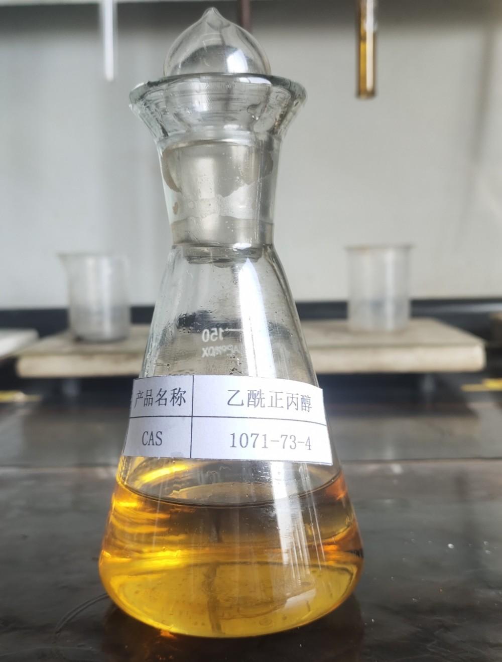乙酰正丙醇