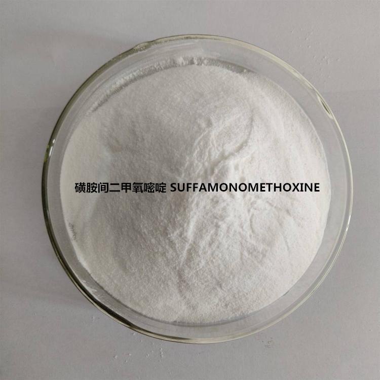 磺胺间二甲氧嘧啶