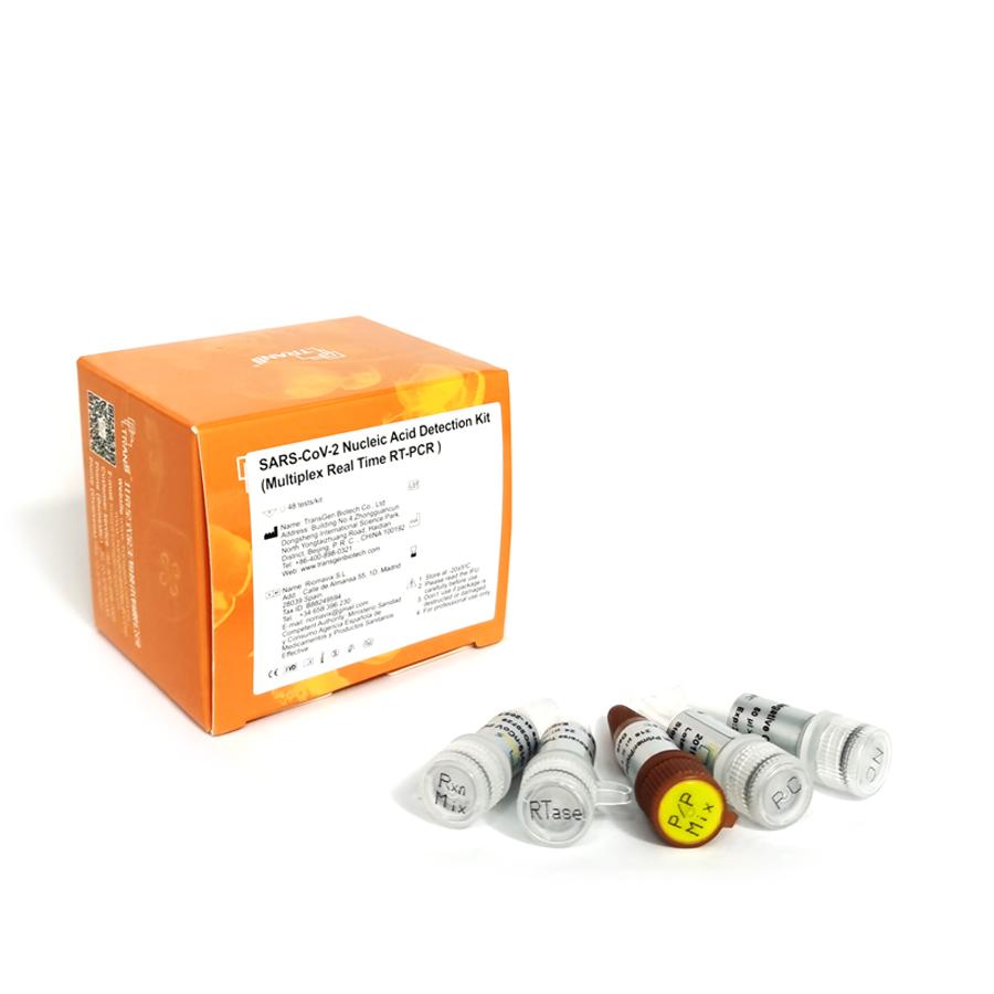 新型冠状病毒(2019-nCoV) 核酸检测试剂盒 (多重荧光RT-PCR法)