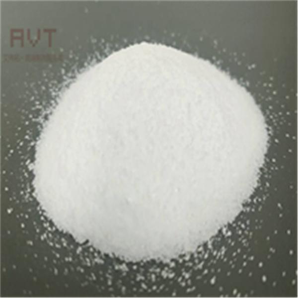 蔗糖(供注射用)I級