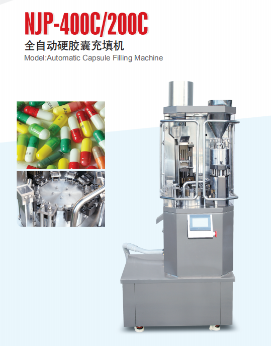MINI AUTOMATIC CAPSULE FILLING MACHINE