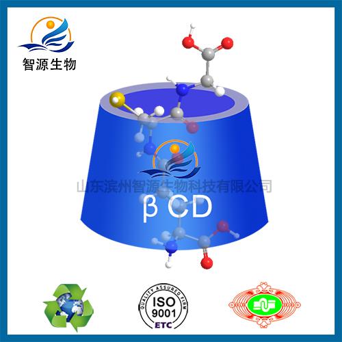 乙酰谷胱甘肽环糊精包合物