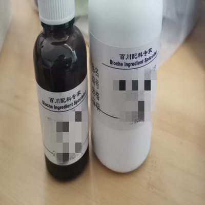 天然茶类/花类/浓缩液/萃取物