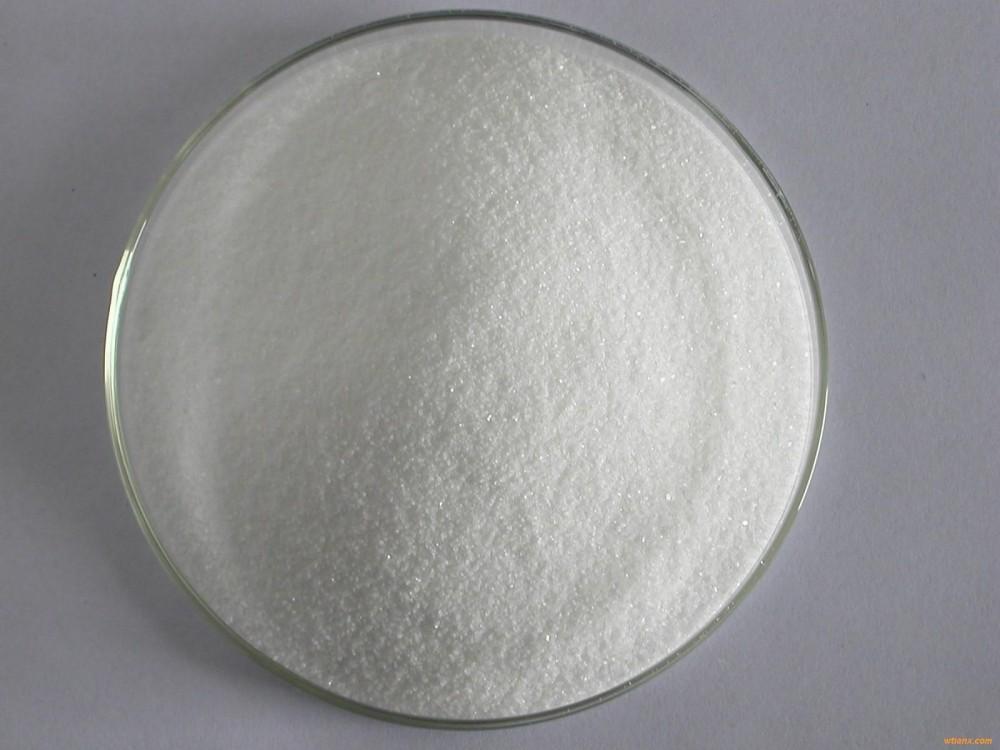 三溴新戊醇