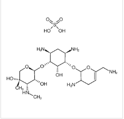 Sisomicin,西索米星,32385-11-8