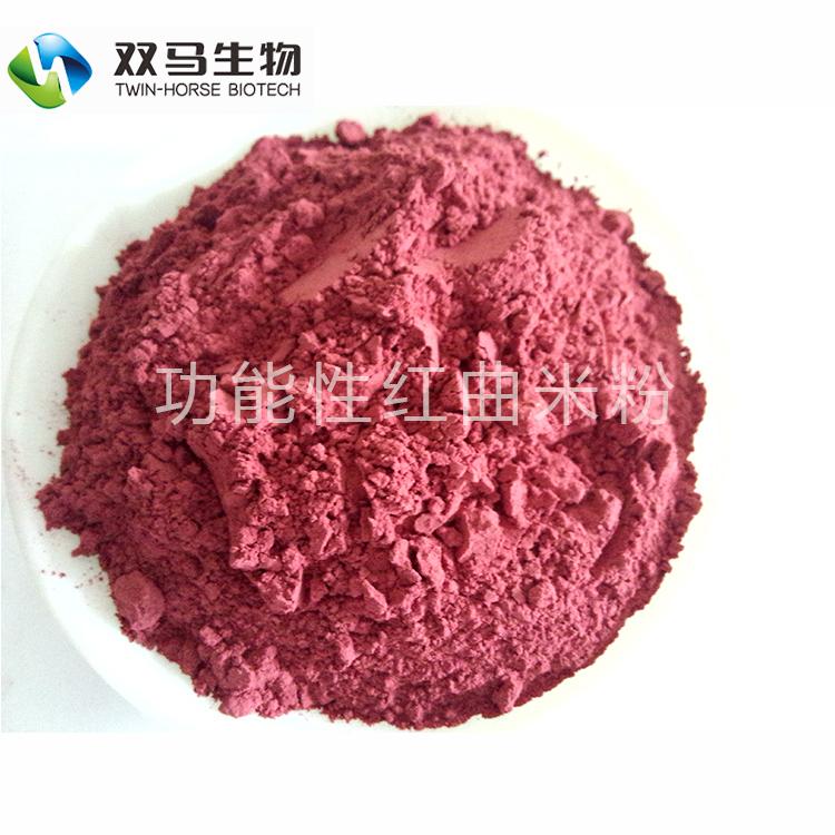 功能性红曲粉(红曲米提取物)