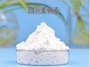四氫姜黃素