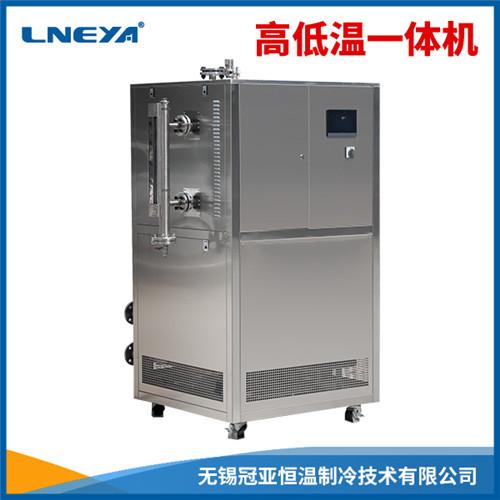 工业低温冷热一体机安装条件