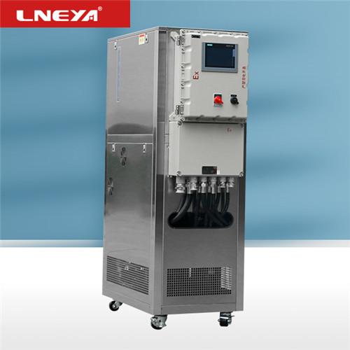 化工制冷制热一体机功能分析