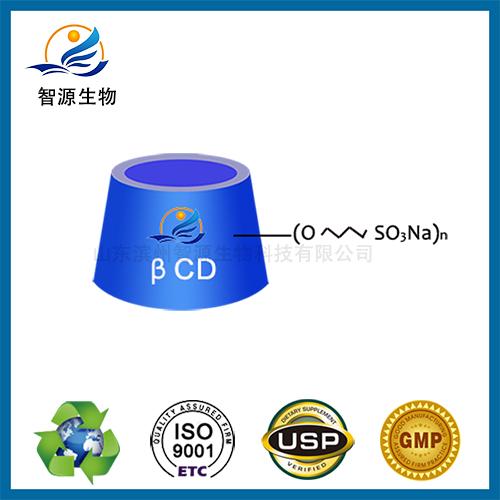 磺丁基倍他環糊精鈉 99% CAS NO.::182410-00-0 Betadex sulfobutyl ether sodium