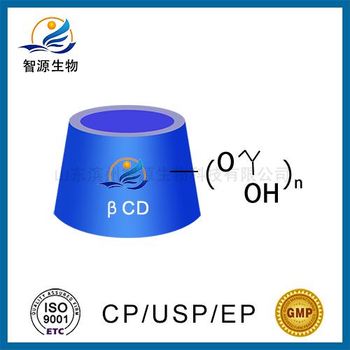 注射級羥丙基倍他環糊精CAS 128446-35-5 Hydroxypropyl Betadex