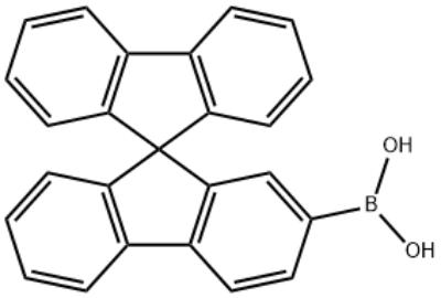9,9'-螺二芴-2'-硼酸