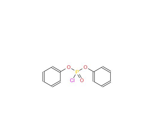 2524-64-3 氯磷酸二苯酯 Diphenyl chlorophosphate