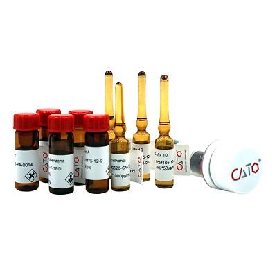L-lysine 50% solution GMP grade