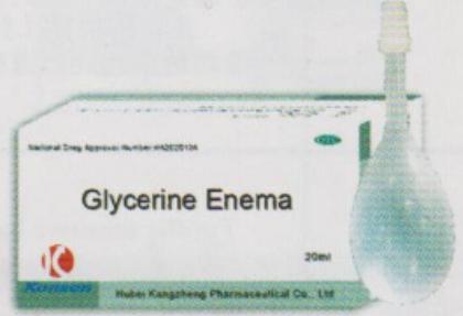 开塞露Glycerine Enema