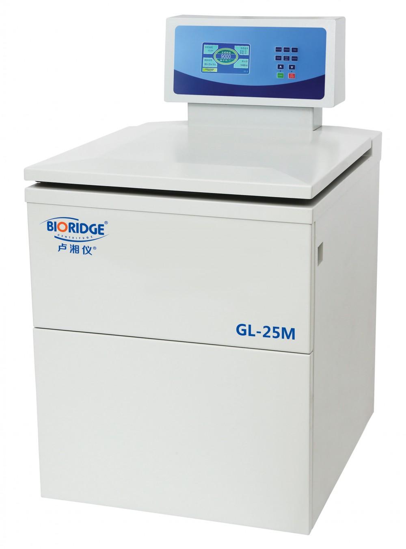 GL-25M 高速冷冻离心机
