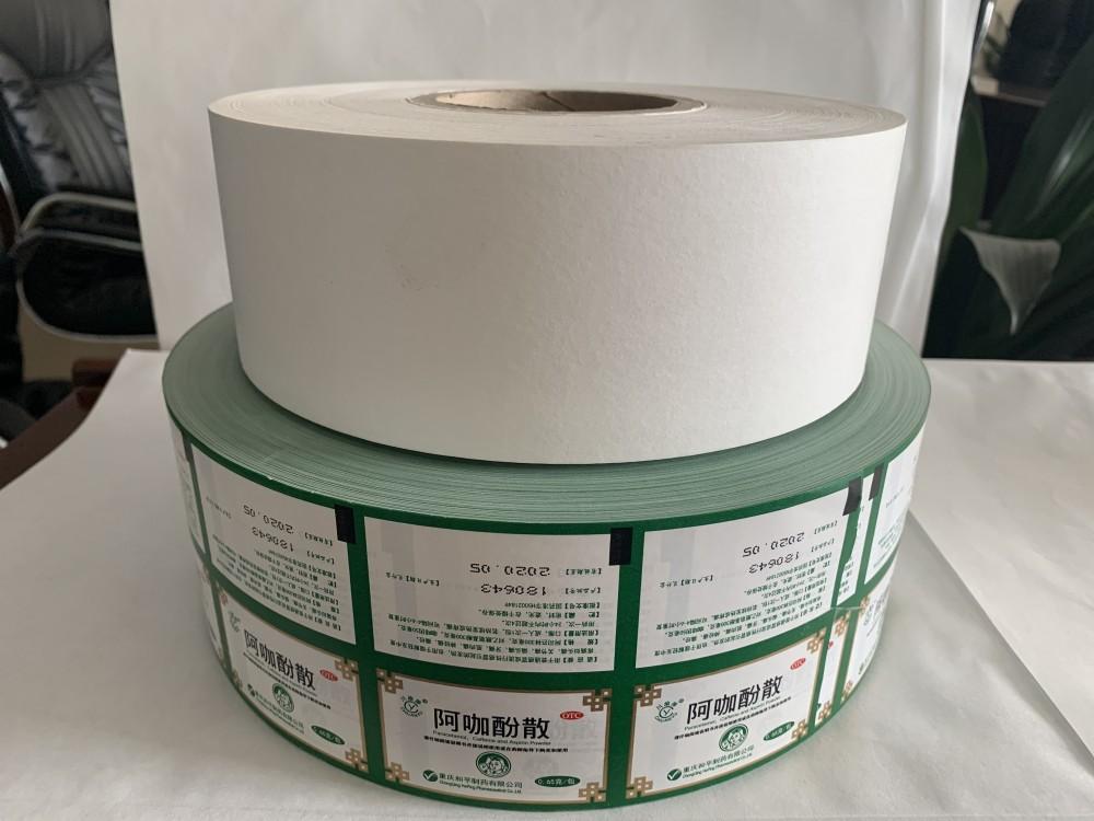 药用包装纸