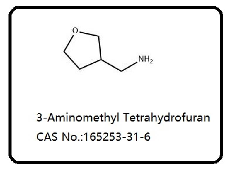 3-氨甲基四氢呋喃
