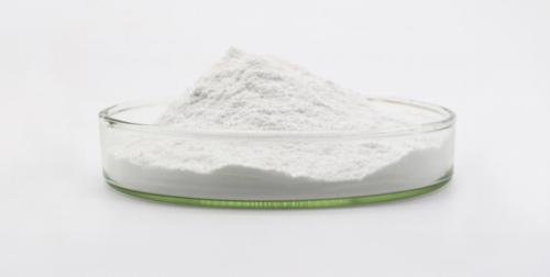 新版超低分子透明质酸钠