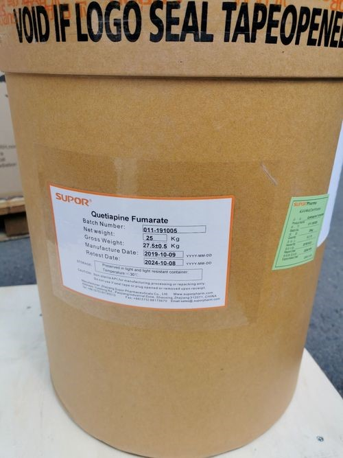 富馬酸喹硫平原料藥