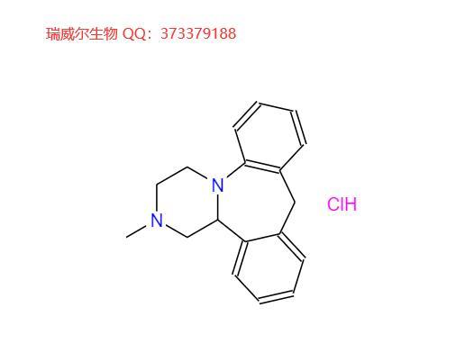 盐酸米安色林 21535-47-7 Mianserin hydrochloride