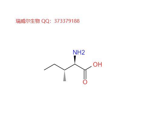 尿苷二磷酸二钠 5-尿苷二磷酸 尿苷5'-二磷酸酯 58-98-0 UDP