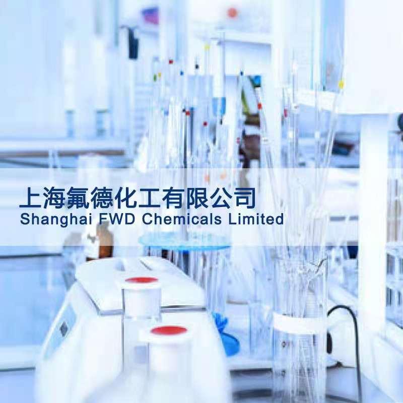 1,3-二溴-5-氟-2-碘苯