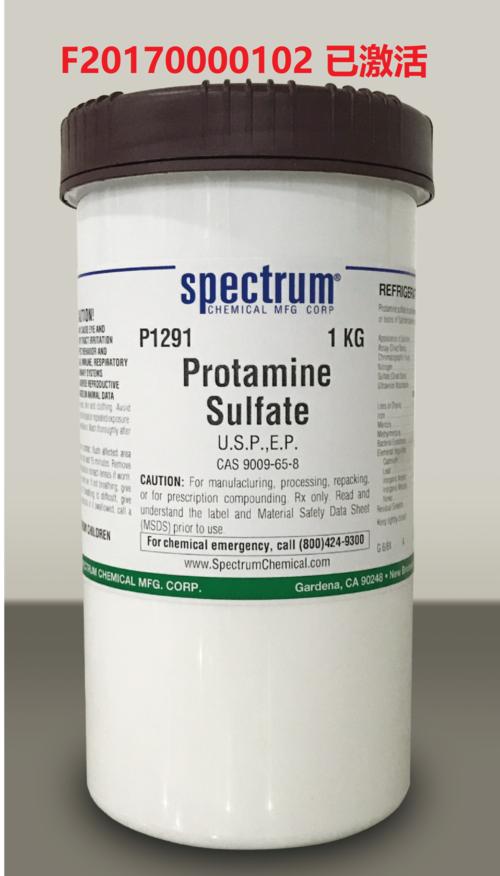 ??硫酸魚精蛋白