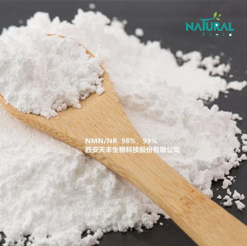烟酰胺单核苷酸/NMN