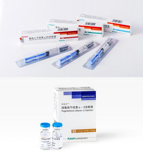 重組人干擾素α2b注射液/培集成干擾素α-2注射液