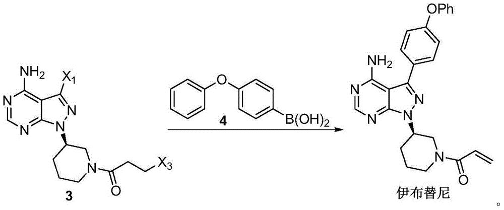 伊布鲁替尼中间体,卢美哌隆甲苯磺酸