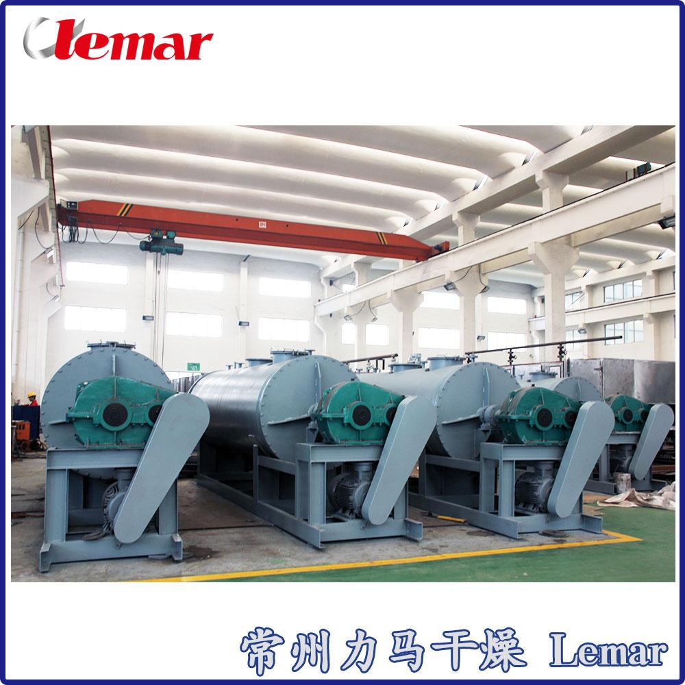 800kg/h颗粒硅滤渣干燥机