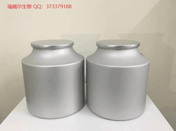 猪胆酸 Hyocholic Acid 547-75-1