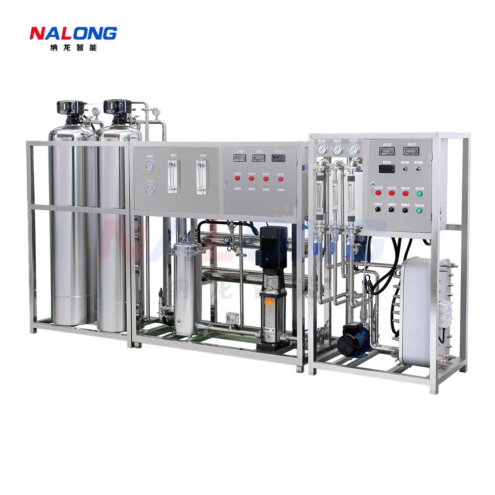 醫藥用水水處理系統