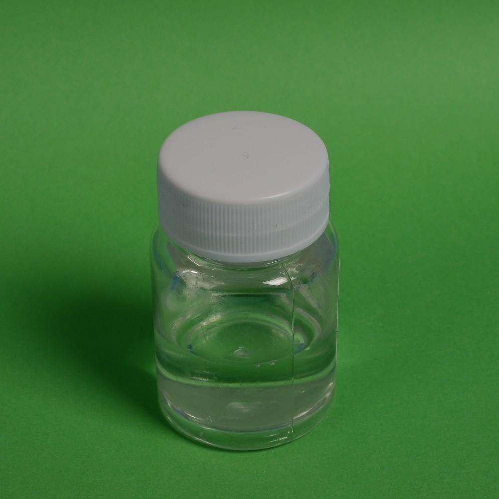 水楊酸甲酯