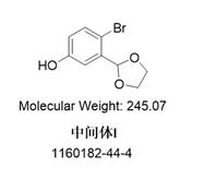 4-溴-3-(1,3-二氧雜環戊烷-2-基)苯酚