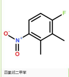 四氯邻二甲苯