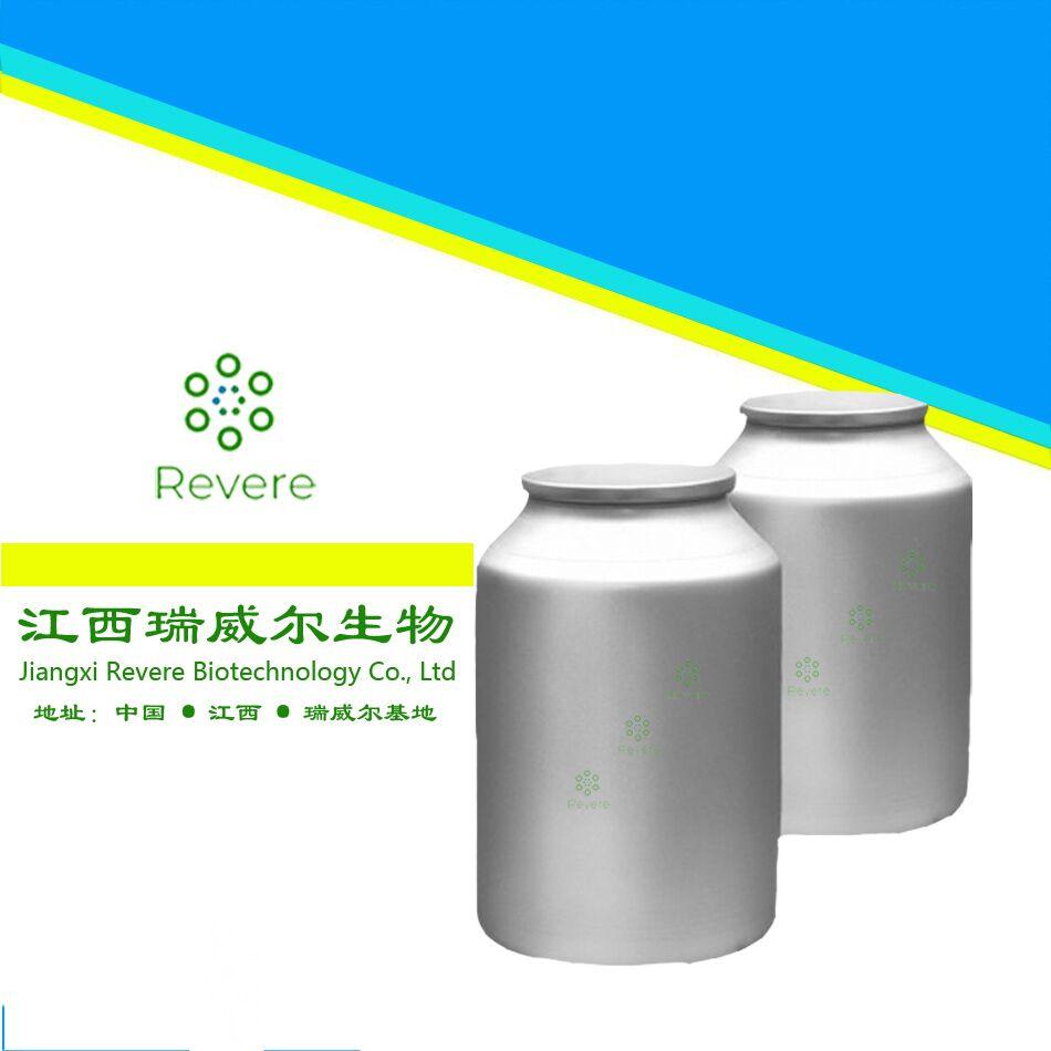 鹽酸屈他維林 Drotaverine hydrochloride 985-12-6