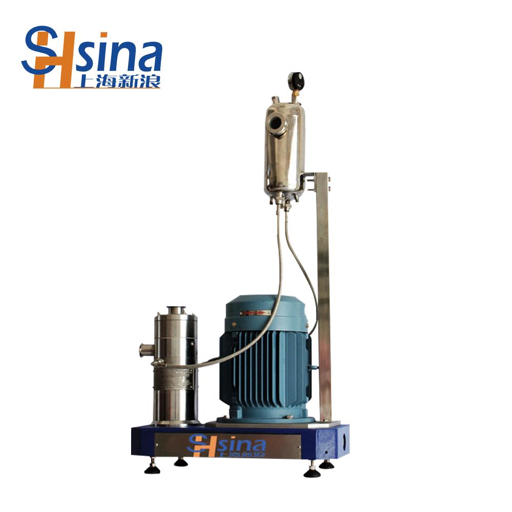 香料香精分散均质机口服液乳化机