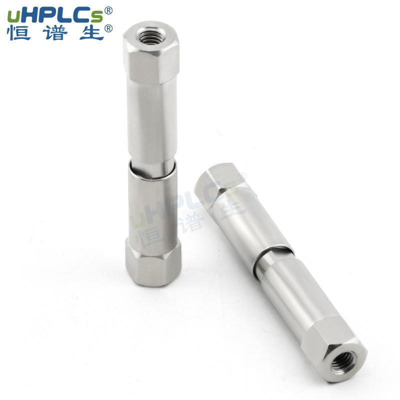 恒谱生2.1*75mm高效液相色谱(HPLC)不锈钢色谱柱柱管