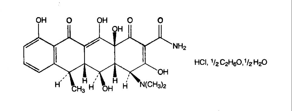 土霉素、盐酸土霉素、盐酸多西环素